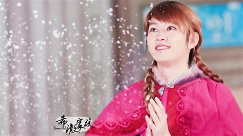 """Is Super Junior's Heechul obsessed with Anna from """"Frozen"""